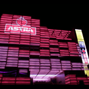 Outdoor Screens Astra